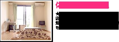 京都デリバリーヘルス club CRYSTAL - クラブクリスタル - 体験入店コース
