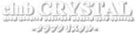 舞鶴デリヘル 京都の風俗「club CRYSTAL」